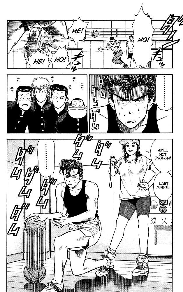 Slam Dunk Chapter 8  Online Free Manga Read Image 17