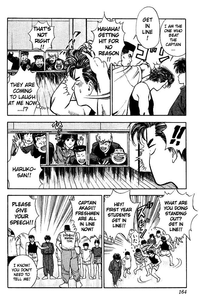Slam Dunk Chapter 8  Online Free Manga Read Image 5