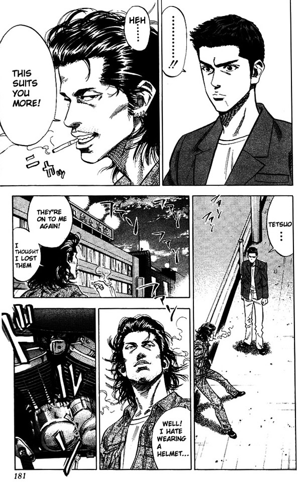 Slam Dunk Chapter 80  Online Free Manga Read Image 13