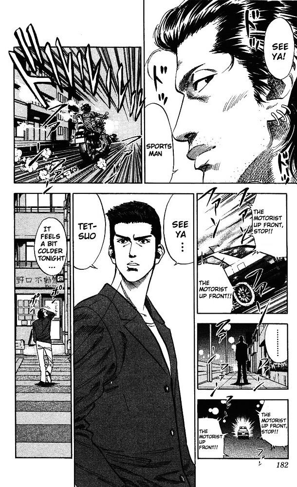 Slam Dunk Chapter 80  Online Free Manga Read Image 14