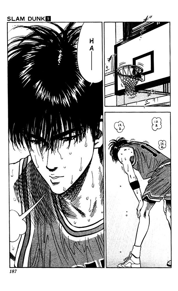 Slam Dunk Chapter 80  Online Free Manga Read Image 19