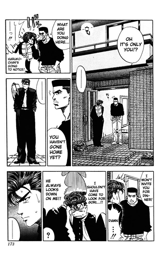 Slam Dunk Chapter 80  Online Free Manga Read Image 5