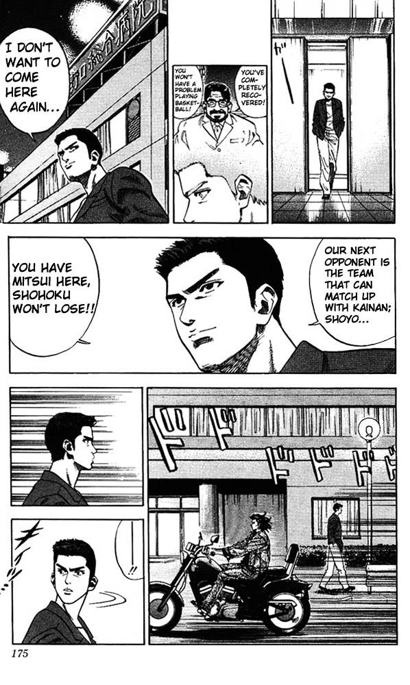 Slam Dunk Chapter 80  Online Free Manga Read Image 7