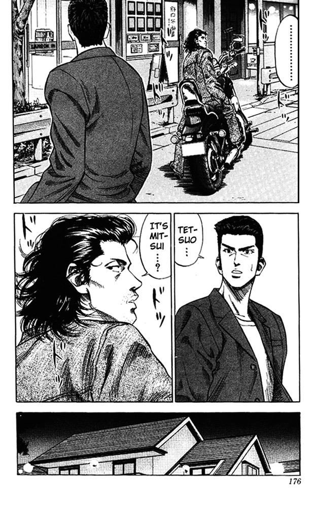 Slam Dunk Chapter 80  Online Free Manga Read Image 8