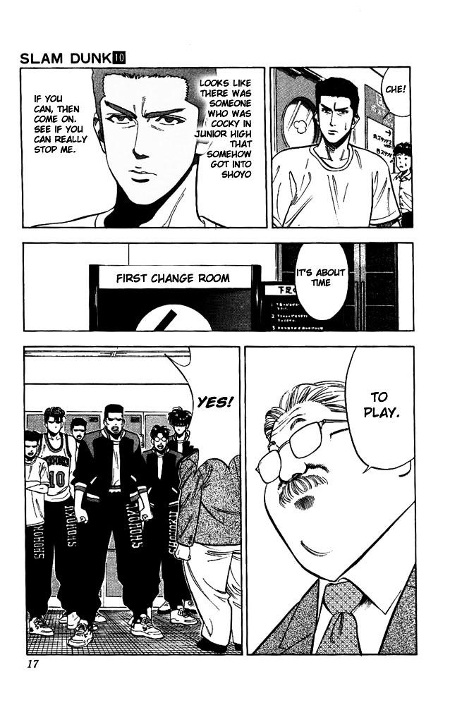Slam Dunk Chapter 81  Online Free Manga Read Image 15