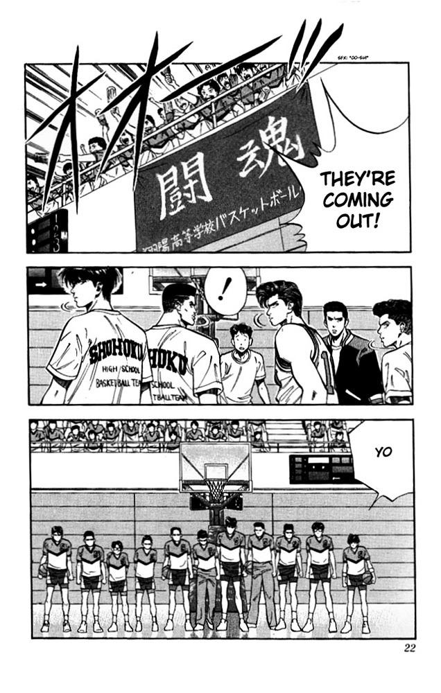 Slam Dunk Chapter 81  Online Free Manga Read Image 20