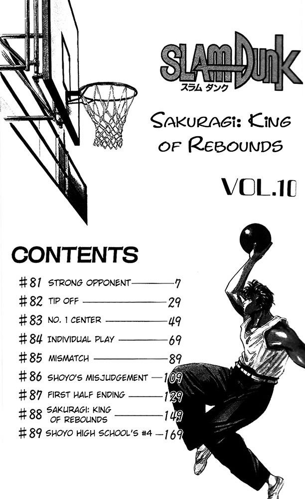 Slam Dunk Chapter 81  Online Free Manga Read Image 4