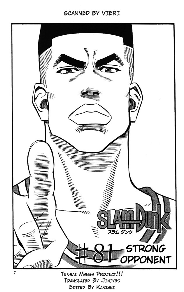 Slam Dunk Chapter 81  Online Free Manga Read Image 5