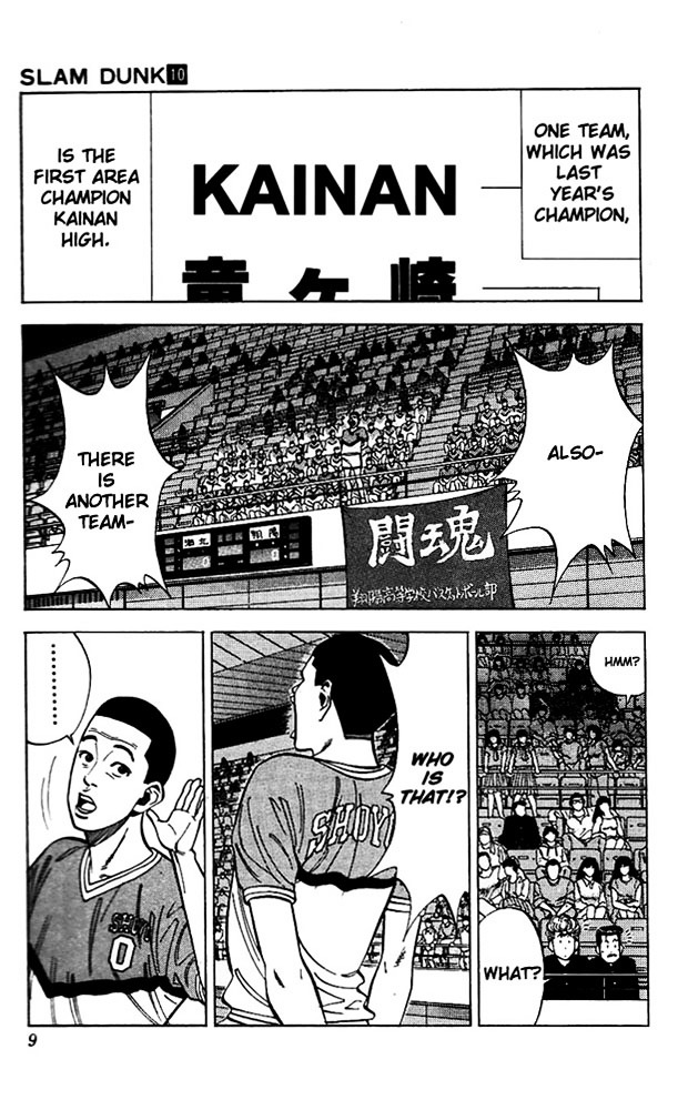 Slam Dunk Chapter 81  Online Free Manga Read Image 7