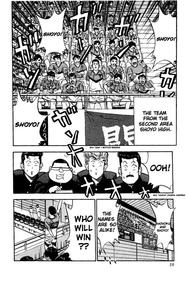 Slam Dunk Chapter 81  Online Free Manga Read Image 8