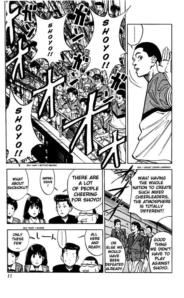 Slam Dunk Chapter 81  Online Free Manga Read Image 9