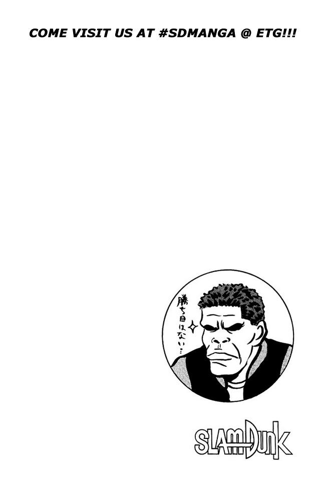 Slam Dunk Chapter 82  Online Free Manga Read Image 17