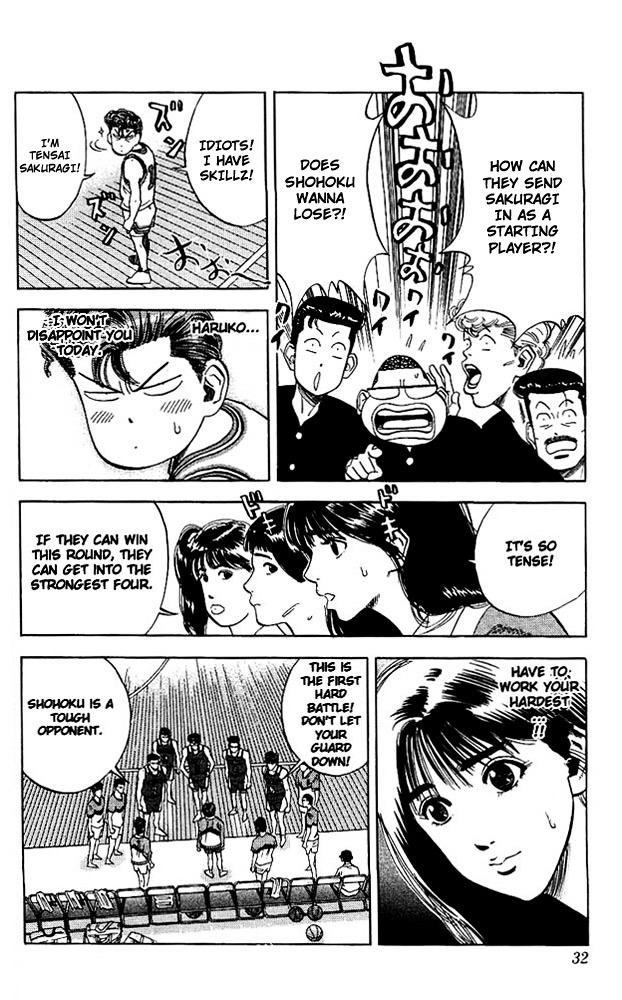Slam Dunk Chapter 82  Online Free Manga Read Image 3
