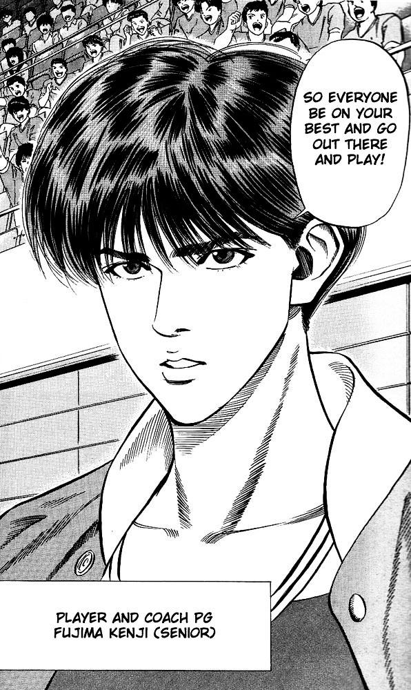 Slam Dunk Chapter 82  Online Free Manga Read Image 5