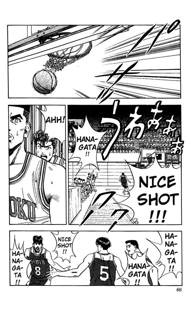Slam Dunk Chapter 83  Online Free Manga Read Image 18