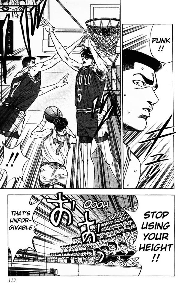 Slam Dunk Chapter 86  Online Free Manga Read Image 5