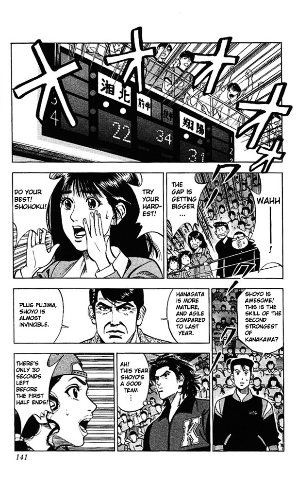 Slam Dunk Chapter 87  Online Free Manga Read Image 13