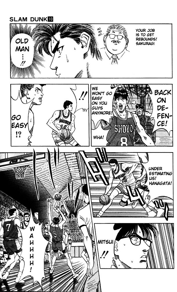 Slam Dunk Chapter 87  Online Free Manga Read Image 9