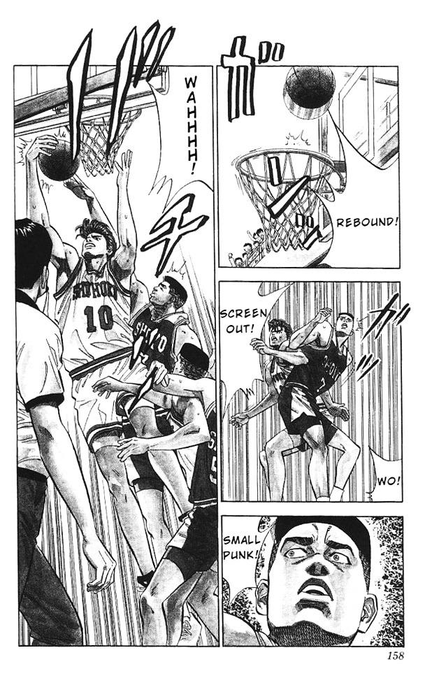 Slam Dunk Chapter 88  Online Free Manga Read Image 10