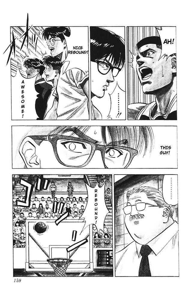 Slam Dunk Chapter 88  Online Free Manga Read Image 11