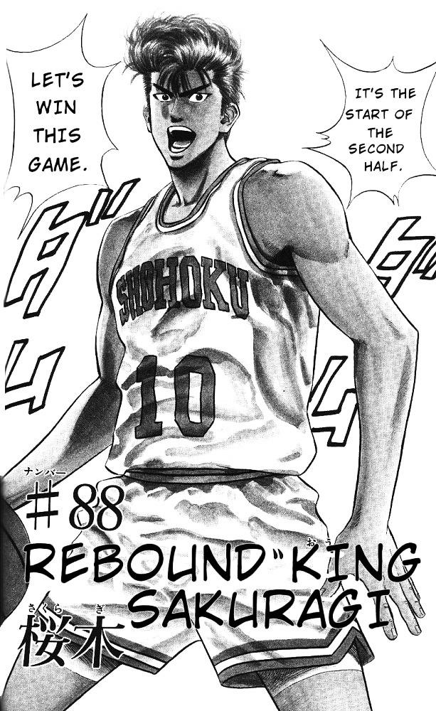 Slam Dunk Chapter 88  Online Free Manga Read Image 2