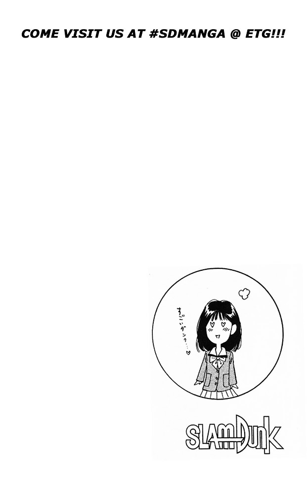 Slam Dunk Chapter 88  Online Free Manga Read Image 20