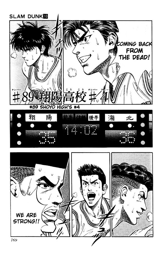 Slam Dunk Chapter 89  Online Free Manga Read Image 1