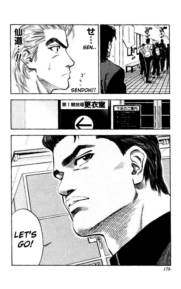 Slam Dunk Chapter 89  Online Free Manga Read Image 10