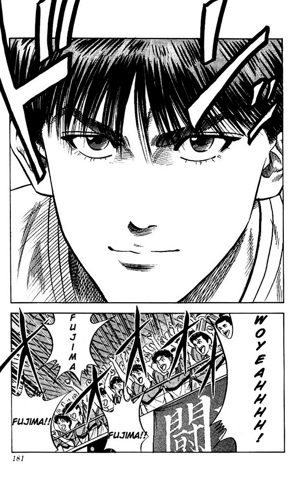 Slam Dunk Chapter 89  Online Free Manga Read Image 13