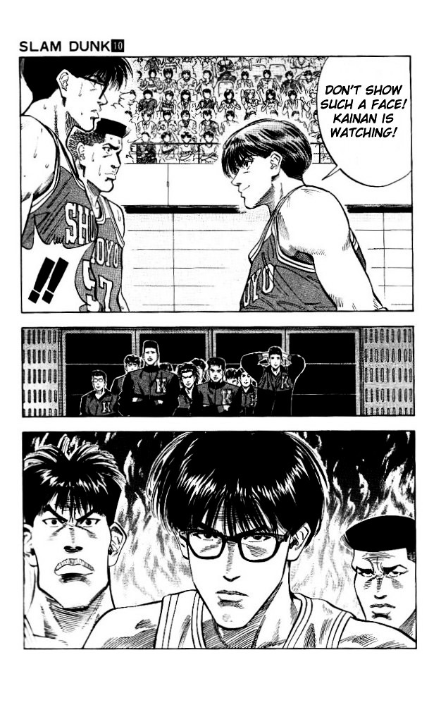 Slam Dunk Chapter 89  Online Free Manga Read Image 15