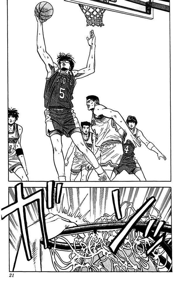 Slam Dunk Chapter 90  Online Free Manga Read Image 19