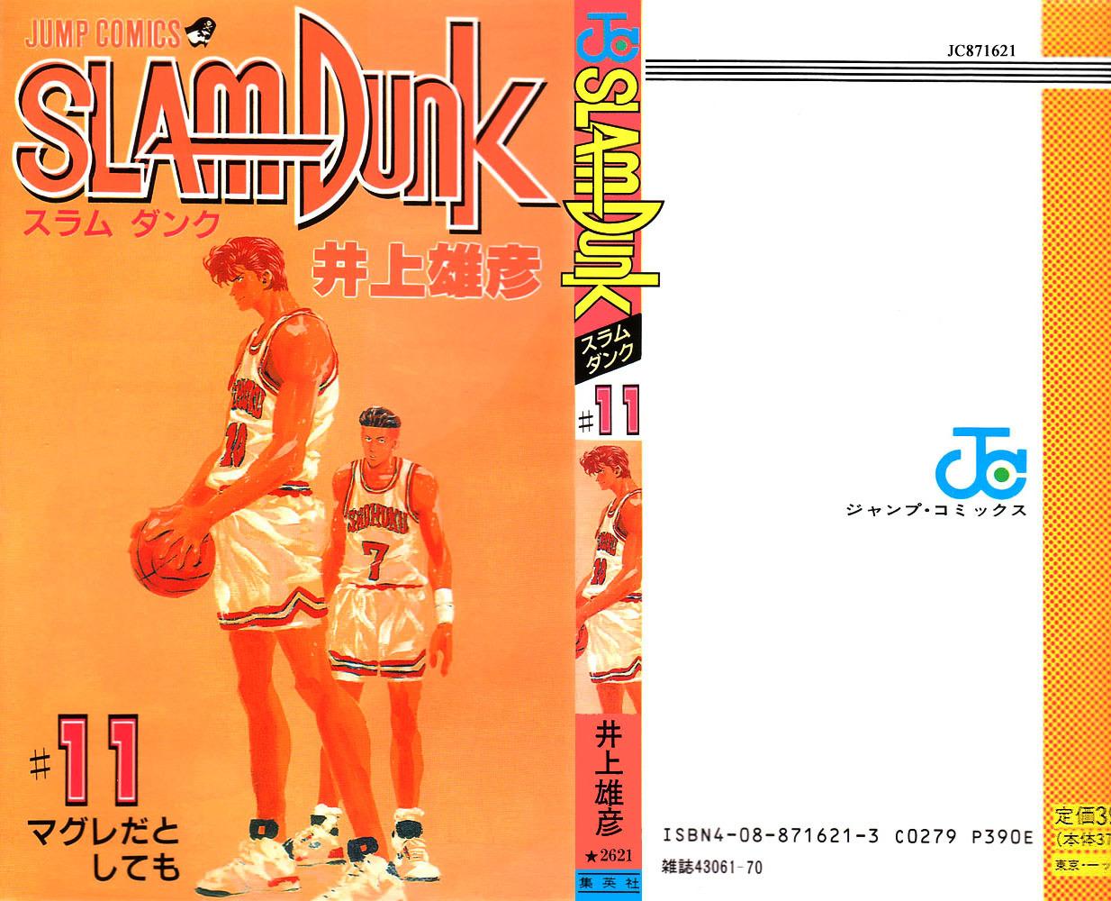 Slam Dunk Chapter 90  Online Free Manga Read Image 25