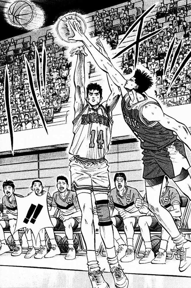 Slam Dunk Chapter 92  Online Free Manga Read Image 12