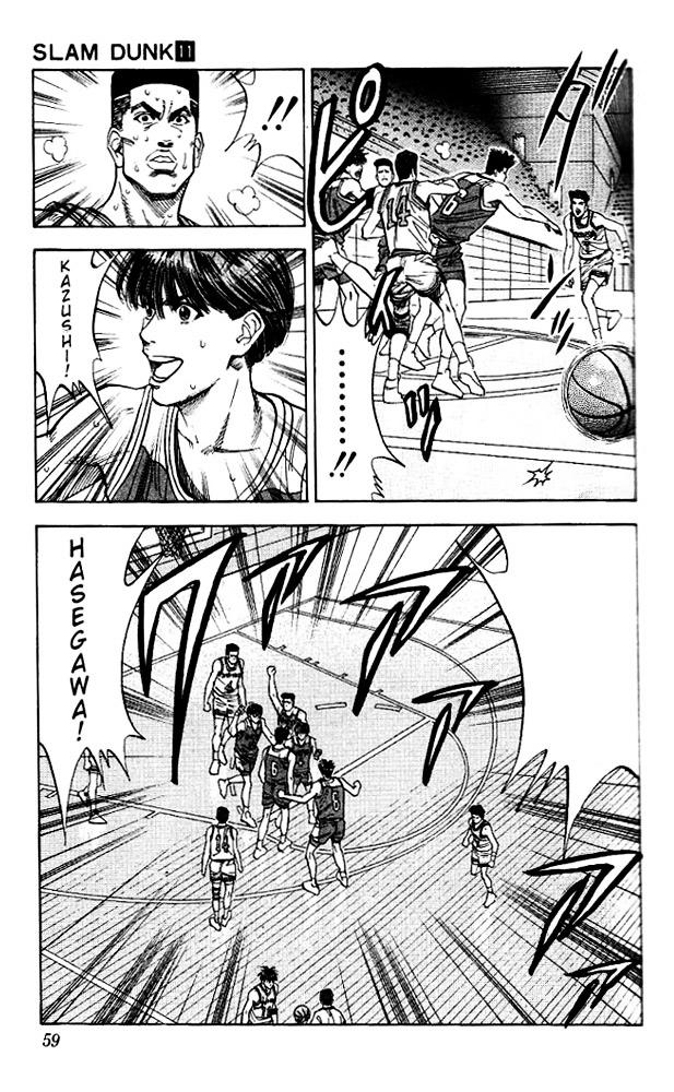 Slam Dunk Chapter 92  Online Free Manga Read Image 13