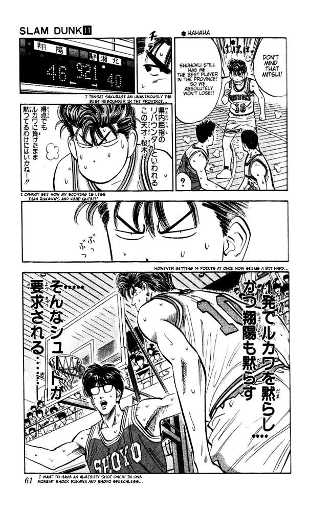 Slam Dunk Chapter 92  Online Free Manga Read Image 15