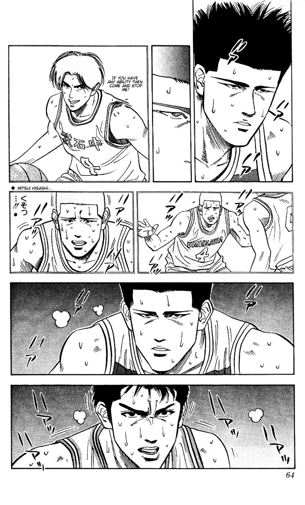 Slam Dunk Chapter 92  Online Free Manga Read Image 18
