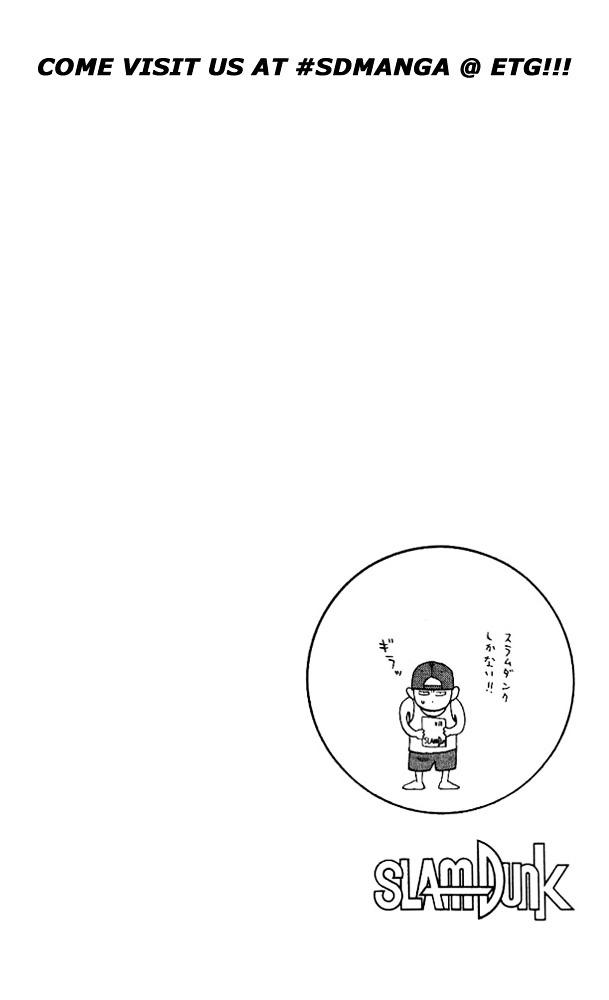 Slam Dunk Chapter 92  Online Free Manga Read Image 20