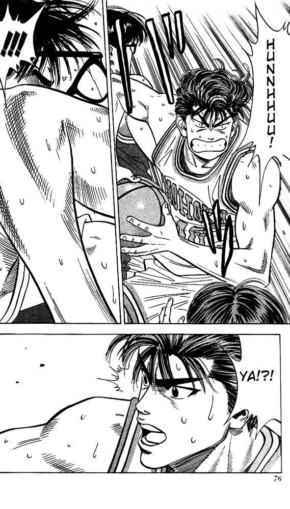 Slam Dunk Chapter 93  Online Free Manga Read Image 10