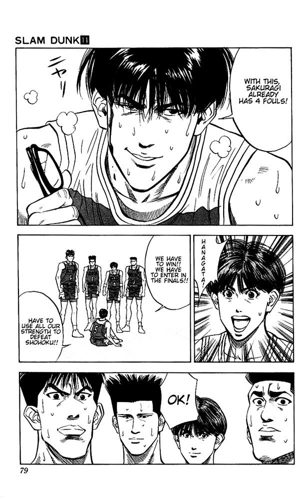 Slam Dunk Chapter 93  Online Free Manga Read Image 13