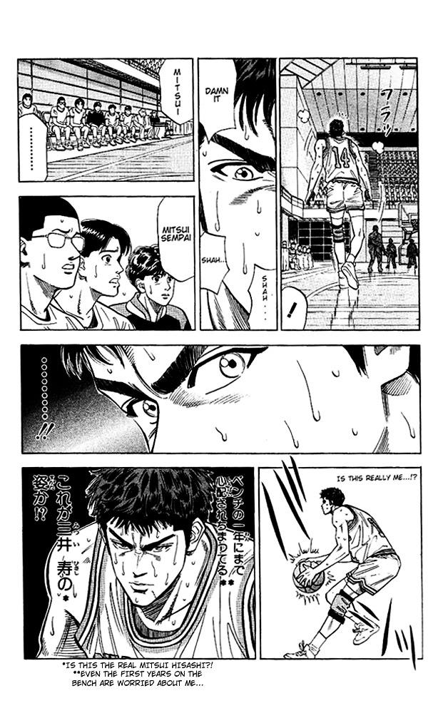 Slam Dunk Chapter 93  Online Free Manga Read Image 16