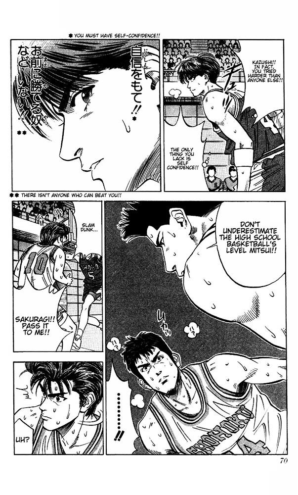 Slam Dunk Chapter 93  Online Free Manga Read Image 4