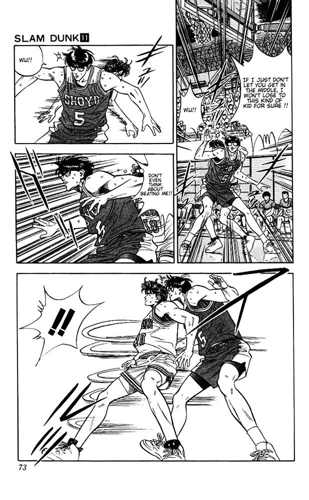 Slam Dunk Chapter 93  Online Free Manga Read Image 7