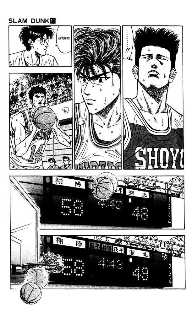 Slam Dunk Chapter 94  Online Free Manga Read Image 3