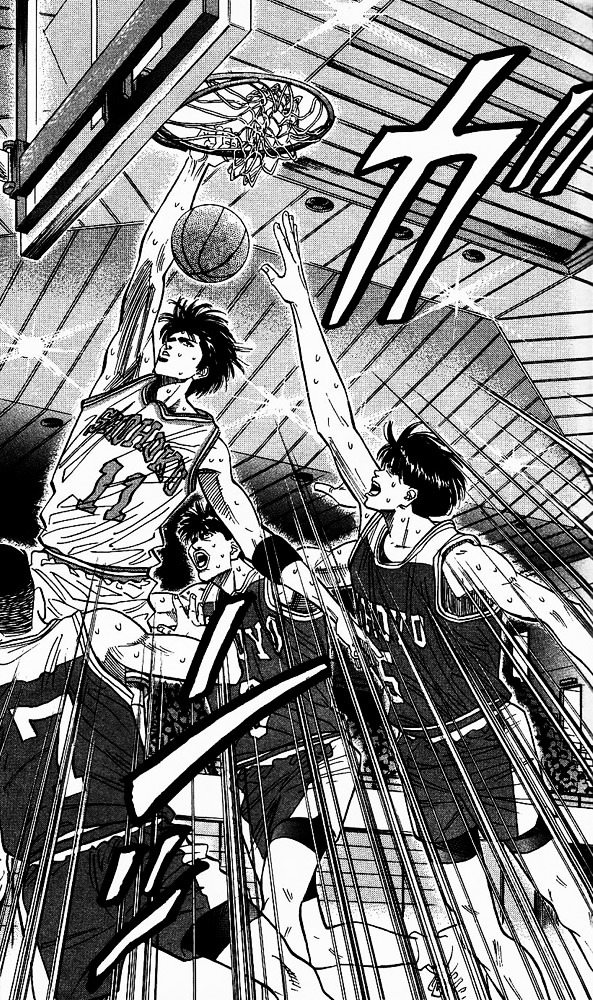 Slam Dunk Chapter 95  Online Free Manga Read Image 17