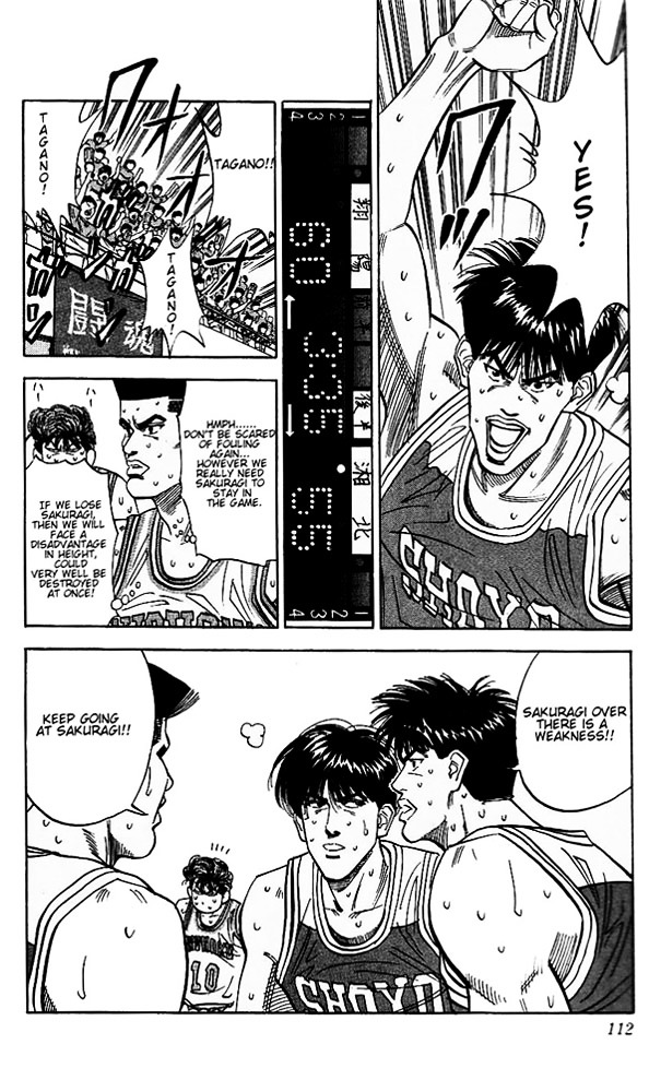 Slam Dunk Chapter 95  Online Free Manga Read Image 6