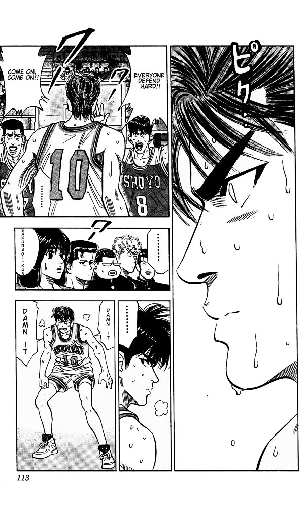 Slam Dunk Chapter 95  Online Free Manga Read Image 7