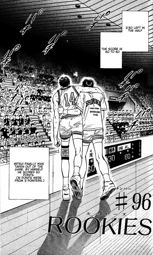 Slam Dunk Chapter 96  Online Free Manga Read Image 1
