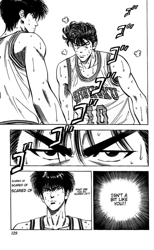 Slam Dunk Chapter 96  Online Free Manga Read Image 3