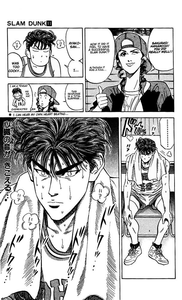 Slam Dunk Chapter 97  Online Free Manga Read Image 10