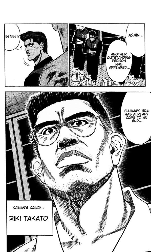Slam Dunk Chapter 97  Online Free Manga Read Image 11